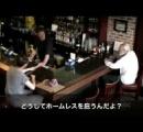 日本→「手取り14万、マジで終わってる」「終わってるのお前だよバーーーカwww」