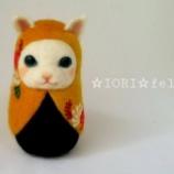 『和風マトリョーシカ 白猫人形 羊毛フェルト♪』の画像