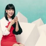 『元乃木坂46・深川麻衣『剣と魔法のログレス』TVCMに出演!動画が公開!!』の画像