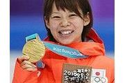 【平昌五輪】きょう午後8時、閉会式 日本勢メダル13(金4、銀5、銅4) 最多更新