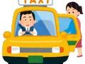 タクシー代の代わりに体で支払うと提案した女 運転手「お前なんか抱きたく無いし警察行くわ」