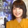 『【悲報】人気声優の上田麗奈さん、やべー役ばっかやるようになってしまう……』の画像