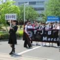 2012年 第9回大船まつり その14(豊田中学校吹奏楽部)