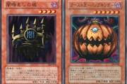 【画像】遊戯王の謎接点カードがこちらwwwwwwwwww