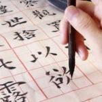 正しい読み方を知らなかった漢字ランキング 1位は「独擅場」