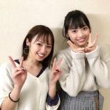 『濱岸ひよりがブログで今泉佑唯との貴重な2ショットを公開!』の画像