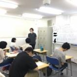 『【早稲田2】基礎学力の授業』の画像