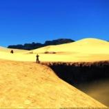 『釣りSSまとめその6 - Screenshots of fishing No.6』の画像