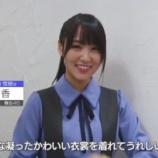 『欅坂46菅井友香『紫の衣装が着れて、乃木坂さんになれた気分で嬉しい・・・』』の画像