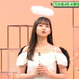 『【乃木坂46】まさかのwww 金川紗耶『天使コスプレ』がセクシーすぎるwwwwww』の画像