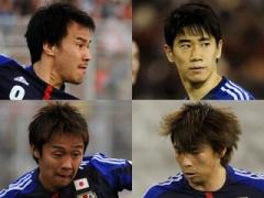 """日本代表の""""FW""""候補・・香川、岡崎、清武、乾。 それぞれの葛藤と代表のこれから。"""