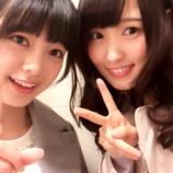 『欅坂46菅井友香メッセージに登場した平手友梨奈が可愛すぎると話題に!』の画像