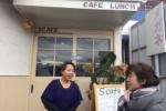 耳つぼもできるカフェの『S cafe』でトンカツ!食べてきた。