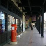 『石川 道の駅 輪島』の画像