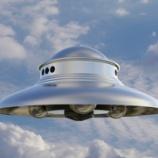 『甲府UFO飛来事件って信じられる?』の画像