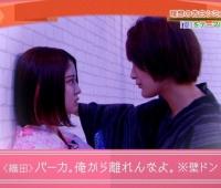 【欅坂46】すずもん、男装オダナナに壁ドンされて悶絶wwwww【欅って、書けない?】