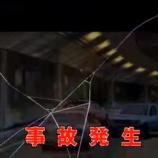 『【何!?】ゲーセンに突如現れた「スリルドライブ」のキャーって叫び声にビビる』の画像