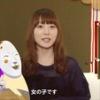 『【朗報】花澤香菜さん、可愛い服も着る』の画像