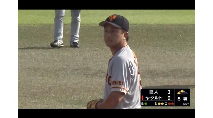 【画像】最新の巨人・澤村、めちゃくちゃ痩せてるwww
