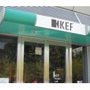 KEF、「Kef Music Laboratory」 メーカーショールームのご紹介。