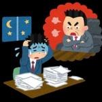 【悲報】コンビニ業界、90%のオーナーが過労状態だった!?