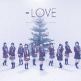 『【朗報】アニステ 12月エンディングテーマに、=LOVE「僕らの制服クリスマス」決定! 【イコラブ、イコールラブ】』の画像
