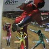 『「埼京戦隊ドテレンジャー」のポスター見っけ!』の画像