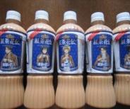 紅茶花伝と進撃の巨人の「癒しとくつろぎのセリフボトル」、皆様はお聞きになられましたか?