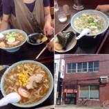 『昔ながらの中華そばが食べたくなったら塩苅食堂へ!』の画像