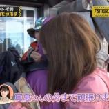 『【乃木坂46】4期生はしっかり秋元真夏のことを見てる・・・』の画像