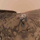 『いまのところ原因不明。火星大気中の酸素量は予測以上に変動していた』の画像