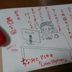 【不更新】新海智久の絶対ブログ宣言‼~社畜現役サラリーマン篇~