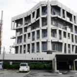 『「平成28年熊本地震」現地調査レポート〜被災地で「備え」について考えたこと〜(その9)』の画像