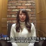 鉄拳女性プロ、たぬかなインタビュー in 韓国【海外の反応】