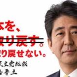 『世界に誇る日本の「居酒屋文化」を壊す「自粛警察」ってばか〜?』の画像