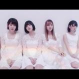 『【乃木坂46】『坂道AKB』に西野七瀬と白石麻衣を投入しなかった理由・・・』の画像