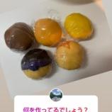 『【元乃木坂46】『何を作ってるでしょう・・・誰や!!!???』』の画像