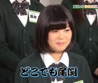 【欅坂46】尾関梨香の成長スピードが異常wwwクッソ可愛くなってきてるww
