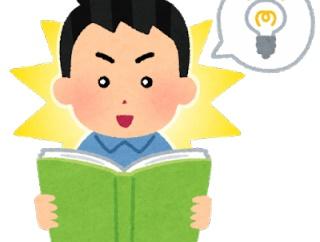 二週間前ワイ「近くの古本屋に売ってる50円の本メルカリで売ったら儲かるやん!」→現在ワイ「