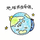 『🌍地球外生命体🌍&🍰工場直売レポ🍰』の画像