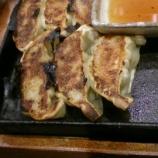 『ルクアイーレのバルチカ☆宮崎酒場のゑびす』の画像