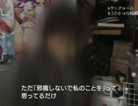 【放送事故】NHKでマンスジ