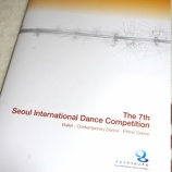 『The 7th Seoul International Dance Competition』の画像