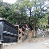 『いつか行きたい日本の名所 多度大社』の画像