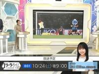 【日向坂46】影山優佳、NHKも制す。