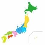 福島、埼玉、富山、石川、福井、義父、和歌山、取鳥、島根、佐賀って名産食品ってあるの??