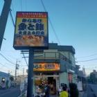 『祝開店☆からあげ金と銀:大宮上小町店 』の画像