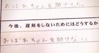 【兵庫】寝坊の言い訳は「知らない男に拉致された」…22歳消防士を減給処分 神戸市