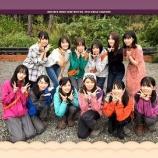 『めっちゃいい写真2連発!! 真夏さんも4期ちゃんもお疲れさまでした【乃木坂46】』の画像