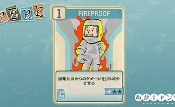 Fallout 76:Fireproof(Endurance)